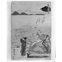 Rekisentei Eiri: The Priest Ryôsen from the series Eight Views of the Hundred Poets: View of an Autumn Sunset (Hyakunin isshu mitate hakkei Ryôsen Hôshi: Aki no yûshô), Late Edo period, circa 1790-1800 - ハーバード大学