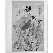 Hosoda Eishô: The Courtesan Somenosuke of the Matsubaya (Matsubaya uchi Somenosuke), from the series
