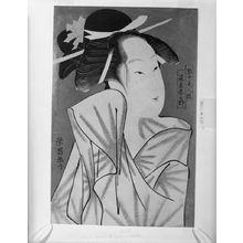Hosoda Eishô: The Courtesan Kasugano of Sasaya (Sasaya uchi Kasugano), from the series Contest of Tea House Beauties (Kakuchû bijin kurabe), Late Edo period, circa 1795-1796 - ハーバード大学