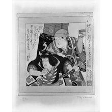 Utagawa Toyoshige: Actor Ichikawa Danjûrô 8th (