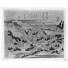 歌川豊広: The Hot Springs at Tonozawa, Hakone - ハーバード大学