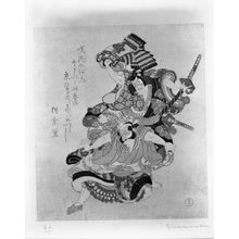 Kubo Shunman: Actors Ichikawa Danjûrô 7th as Soga no Gorô and Arashi Sangorô 3rd as Asahina, with poem by Komadô (or Dokurakudô), Edo period, circa 1816 (Bunka 12) - Harvard Art Museum
