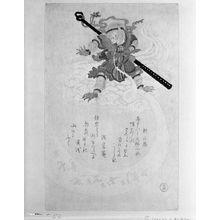 窪俊満: Calendar Print (Egoyomi) of Monkey King Sun Wukong (Songoku), with poems by Noki no Shiraume and an associate, Edo period, 1812 (Year of the Monkey) - ハーバード大学