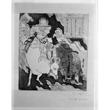 無款: Minister Hung Bows to the Heavenly Teacher on an Ox, 1784-1847??? - ハーバード大学