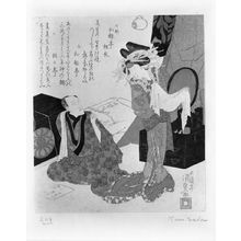 歌川国貞: Actors Ichikawa Danjûrô 4th and Segawa Kikunojô 5th in Dressing Room, with poems by Dondontei and associates, Edo period, circa 1815-1830 - ハーバード大学