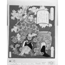 Yashima Gakutei: Zhang Fei (Chôhi), Number Three (sono san) from the series Three Great Men of Shu (Shoku sanketsu), with a poem by Shinsen'en Sagimaru, Edo period, circa 1824-1825 - Harvard Art Museum
