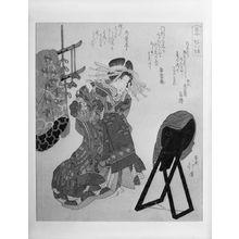 Totoya Hokkei: Standing Courtesan Looking into a Mirror/ Tiger Skin (Tora no kawa), Third of the Right Group (Migi sanban), from the series Treasure Match (Takara awase), with poems by Rairoen Kakudaru, Rakuseian and Shakuyakutei, Edo period, - Harvard Art Museum