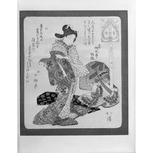 魚屋北渓: Woman Dressing/ It is Favorable to Don New Clothes (Kisohajime yoshi), from the Series for the Hanazono Group (Hanazono bantsuzuki), with poems by Ryûsuitei Sodezumi (from Sendai) and Senryûtei (from Sendai), Edo period, circa 1824 - ハーバード大学