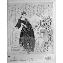Totoya Hokkei: European Woman with Sheep, Edo period, 1823 - Harvard Art Museum