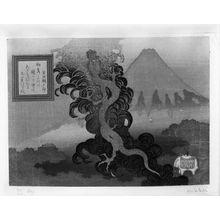 Totoya Hokkei: Ascending Dragon - Harvard Art Museum