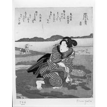 Utagawa Kuniyoshi: Five Pictures of Low Tide,