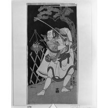 Ippitsusai Buncho: Actor Nakamura Nakazô Drawing a Sword, Edo period, - Harvard Art Museum