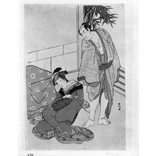 勝川春好: Actors Ichikawa Danjûrô 5th and Nakayama TOMISABURO - ハーバード大学