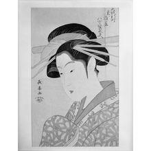 Hosoda Eishô: OSAKA SHINMACHI HIGASHI NO OOGIYA YAYEMURASAKI TAYU - ハーバード大学