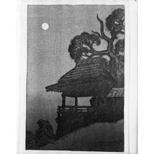 Ito Shinsui: Moonlight at Ishiyama-dera, from the series Eight Views of Lake Biwa (ômi hakkei), Taishô period, dated 1917 - Harvard Art Museum