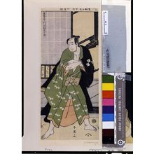勝川春英: Actor Sawamura Sôjûrô 3rd, Edo period, circa 1790s - ハーバード大学