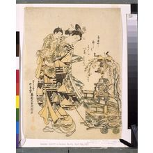 奥村政信: Mother and Son with Sannô Festival Toy Cart Representing Yoshitsune and Benkei Fighting on Gojo Bridge, Edo period, circa 1750 - ハーバード大学