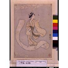 鈴木春信: Calendar Print (E-goyomi) Parody of the Immortal Wu Zhishi (Woman Flying on a Length of Cloth), Edo period, 1765 (Meiwa 2) - ハーバード大学