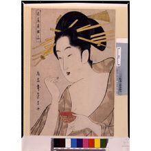 Hosoda Eishô: Courtesan Rinzan of the Akatsutaya, Mid Edo period, circa 1780-1800 - ハーバード大学