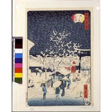 Utagawa Hiroshige II: THIRTY-SIX VIEWS OF YEDO