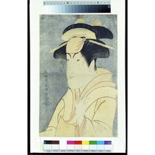 Toshusai Sharaku: Actor Nakayama Tomisaburô as the Courtesan Miyagino from the Play