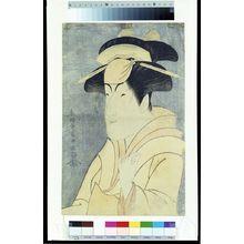 東洲斎写楽: Actor Nakayama Tomisaburô as the Courtesan Miyagino from the Play
