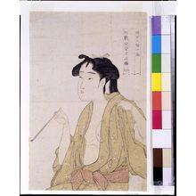 Kitagawa Utamaro: Woman Exhaling Smoke from a Pipe (Kiseru no kemuri o fuku onna), from the series Ten Classes of Women's Physiognomy (Fujô ninsô juppon), Late Edo period, circa 1792-1793 - Harvard Art Museum