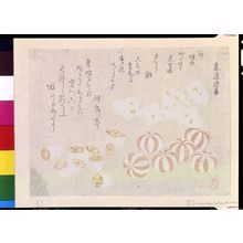 Kubo Shunman: Candies with Crests of Popular Actors including Kikugorô, Mitsugoro, Hanshiro, Koshirô, Utaemon and Danjûrô, with poems by Uramichi no Chikaki and Hinoki Butei, Edo period, circa early 19th century - Harvard Art Museum