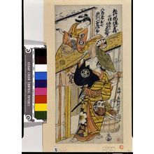 奥村利信: Actors Segawa Kikujiro as Yaoya Oshichi and Sanjo Kantarô 2nd as Koshô Kichisaburô, Edo period, 1732 - ハーバード大学