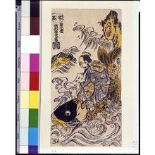 Nishimura Shigenaga: KINKO - Harvard Art Museum