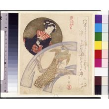 Yashima Gakutei: Pictures of Geisha and Peacock, from the series Ten Designs for the Honchô Circle (Honchôren jûban tsuzuki), with a poem by Asanoya Naonari, Meiji period, circa early 1890s (original circa 1822-1823) - Harvard Art Museum