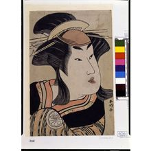勝川春好: Actor Segawa Kikujirô AS A WOMAN, Edo period, circa 1790-1795 - ハーバード大学