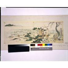 Katsushika Hokusai: Passengers Disembarking Boat on the Way to Ôji Shrine (Ôji no michi), Edo period, - Harvard Art Museum