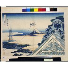 葛飾北斎: Hongan-ji Temple at Asakusa in Edo (Tôto Asakusa Hongan-ji), from the series Thirty-Six Views of Mount Fuji (Fugaku sanjûrokkei), Late Edo period, circa 1829-1833 - ハーバード大学