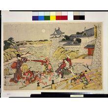 葛飾北斎: Night Scene Outside the Kamakura Castle with Bannai Attacking Kanpei, Act 3 from the series Treasury of the Forty-Seven Loyal Retainers (Kanadehon Chûshingura), Late Edo period, circa 1800-1803 - ハーバード大学