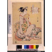 細田栄之: Poetess Koshikibu, Late Edo period, late 18th century-early 19th century - ハーバード大学