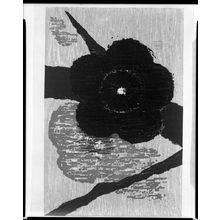 Kawano Kaoru: Black Plum, Shôwa period, - Harvard Art Museum
