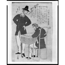 Utagawa Yoshitora: Dutchman - Harvard Art Museum