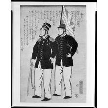 歌川芳虎: American Soldiers, Edo period, 1861 - ハーバード大学