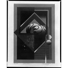 黒崎彰: Cancer, from the Zodiac Series, Shôwa period, circa 1973 - ハーバード大学