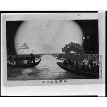 小林清親: Fireworks at Ryôgoku (Ryôgoku hanabi no zu), Meiji period, dated 1880 - ハーバード大学
