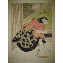 Utagawa Kunisada: Actor Nakamura Utaemon as Hanaregomo Chokichi, Edo period, - Harvard Art Museum