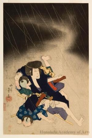 Ryüsai: Actor NakamuraTözö as Iwase Kibunta and Actor Nakamura Utaemon III as Jiraiya - Honolulu Museum of Art