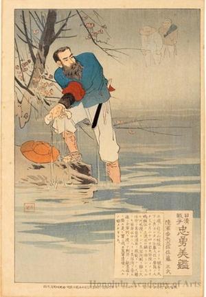 Taguchi Beisaku: Infrantryman Satö Tadashi - Honolulu Museum of Art