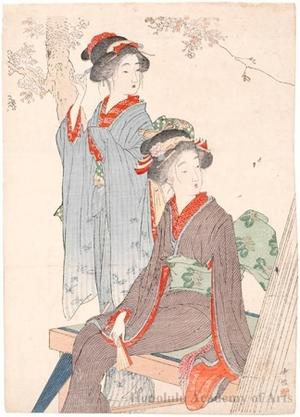 Odake Chikuha: Cherry Blossom Viewing - ホノルル美術館