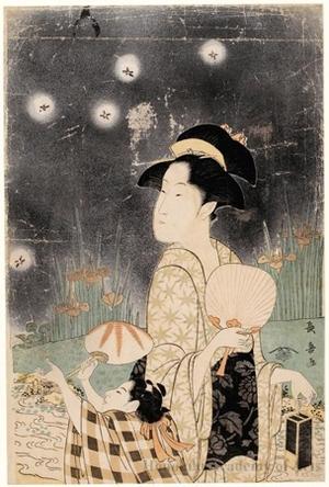 Eishosai Choki: Hunting for Fireflies - Honolulu Museum of Art