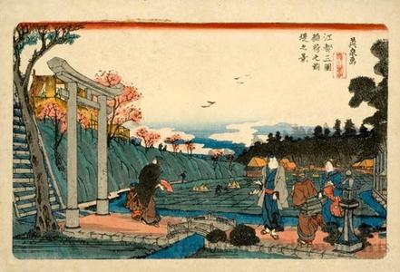 渓斉英泉: Mimeguri Inari Shrine - ホノルル美術館