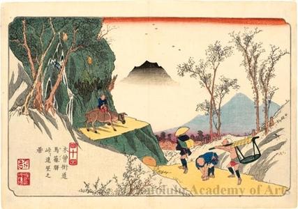 渓斉英泉: Distant View from the Pass near Magome Station (Station#44) - ホノルル美術館