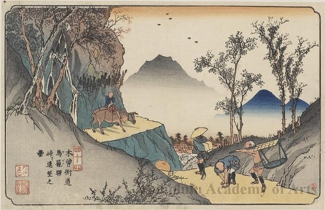Keisai Eisen: Distant View from the pass near Magone Station (Station#44) - Honolulu Museum of Art
