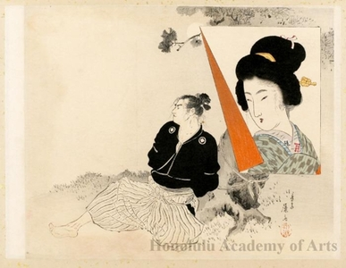 Tomioka Eisen: Hermitage in Hagi - Honolulu Museum of Art